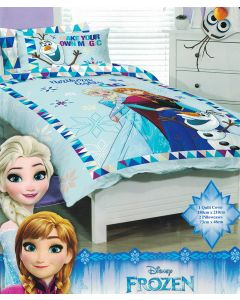 Frozen Northern Lights Quilt Cover Set